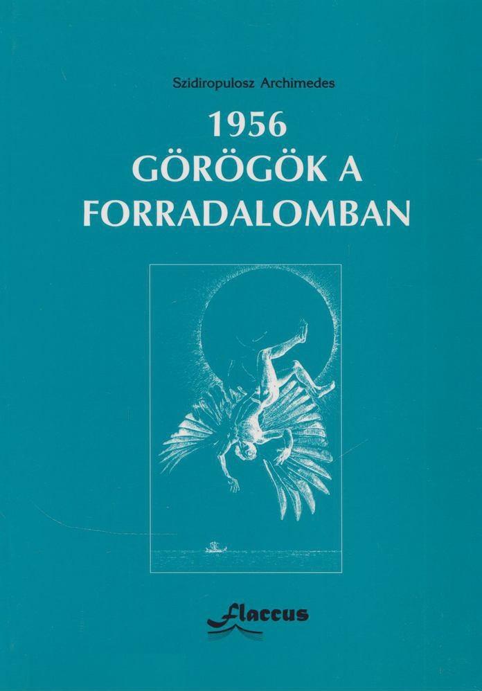 1956 – Görögök a forradalomban