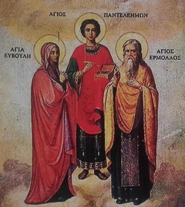 IV. Szent Panteleimon gyalogzarándoklat