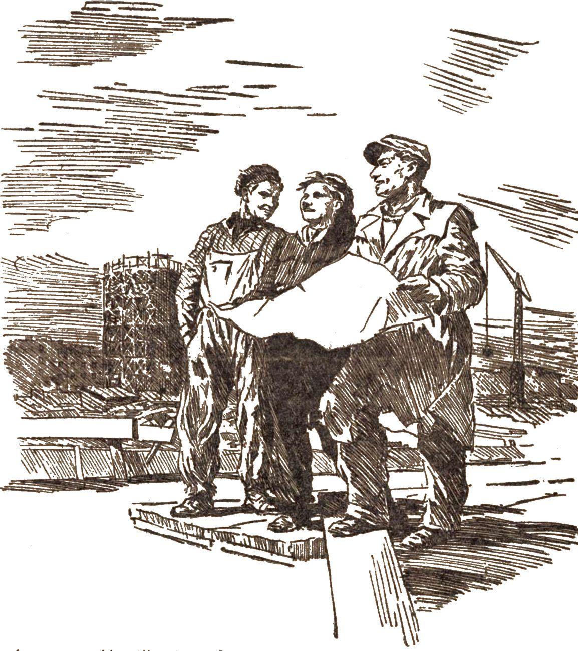 A Sztálin Vasmű kéményei a szocialista ipar győzelmét hirdetik