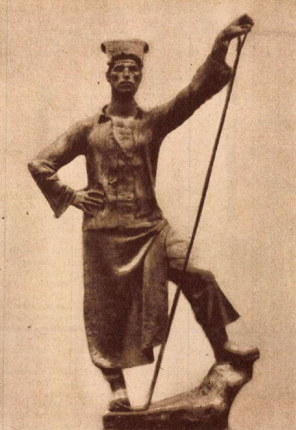 Somogyi József Martinásza